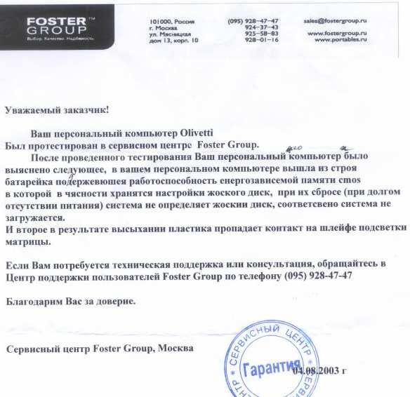 http://nnm.ru/pict/garantiya.jpg