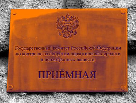 http://oper.ru/data/gallery/l1048750652.jpg