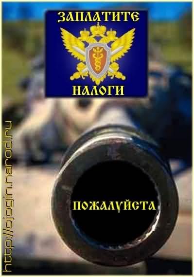 http://anekdot.ru/an/an0212/021220ao.jpg