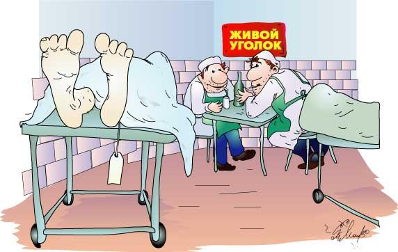 http://anekdot.ru/an/an0302/030218am.jpg