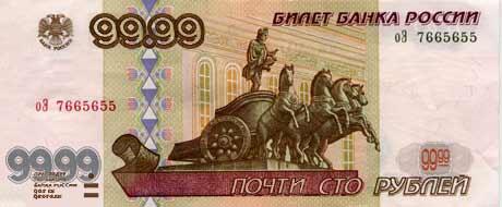 http://anekdot.ru/an/an0305/030518gg.jpg