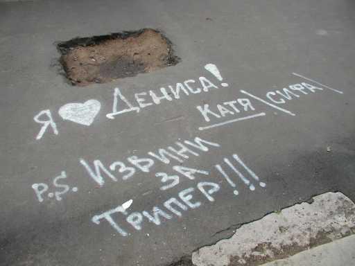 http://nnm.ru/pict/i_l_d.jpg