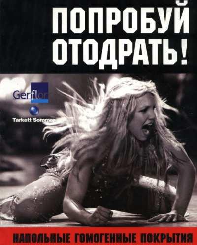http://nnm.ru/pict/otderi.jpg