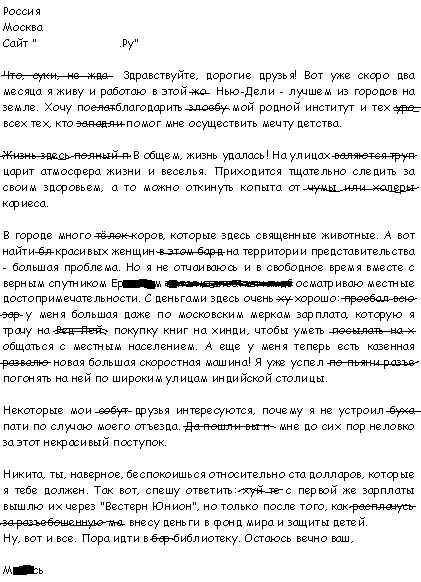 http://www.libo.ru/ind/graf1/2195a.jpg