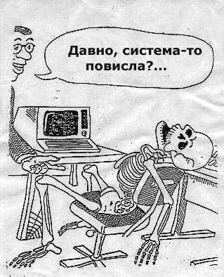 http://www.xoxma.ru/pic/COM/59.JPG