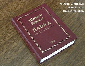 http://voffka.com/archives/iei.jpg