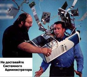 http://www.anekdot.ru/an/an0308/030822dr.jpg
