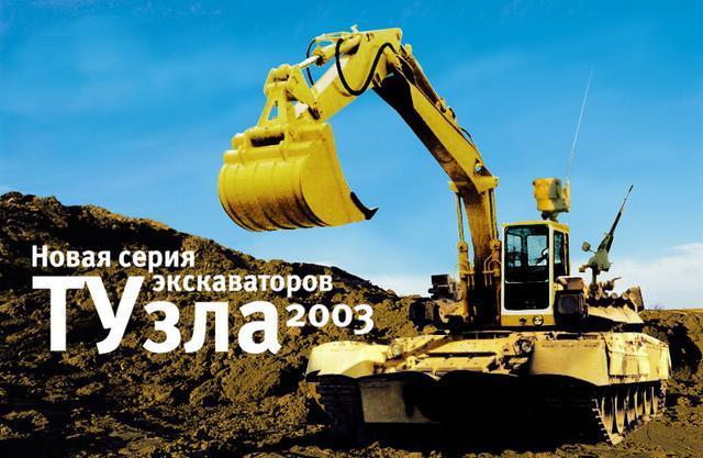 http://www.creativ.ru/temp/tuz.jpg