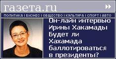 http://images.amspro.ru/banners/3288/images_3_234x120.jpg