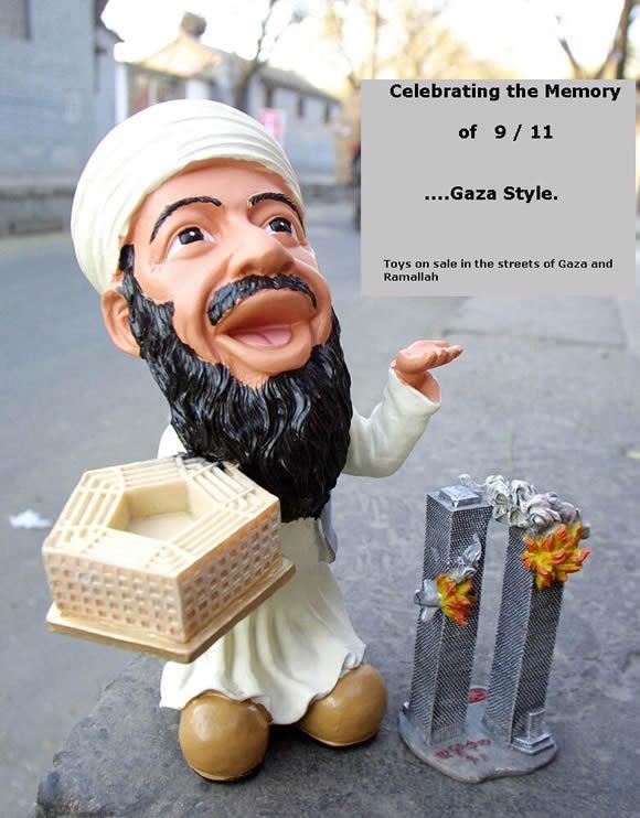 http://www.webmutants.com/strategypage/cute_palestinian_toys.jpg