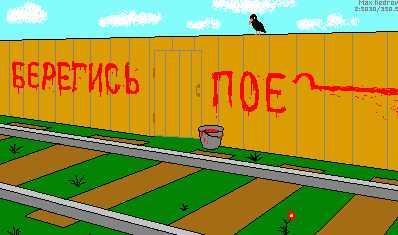 http://nnm.ru/pict/beregis_poezda.jpg
