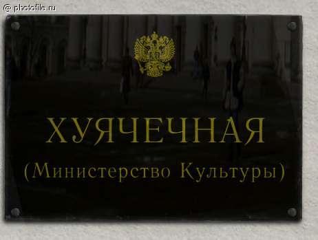 http://photofile.ru/photos/photofile/923626ZEZ.jpg