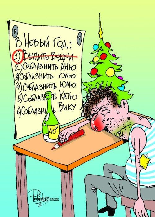 http://caricatura.ru/parad/podvitski/pic/1989.jpg