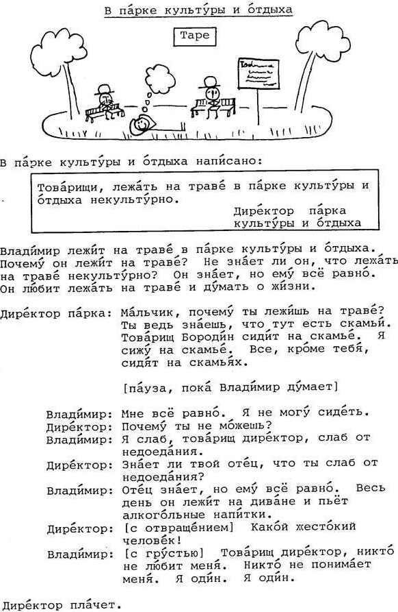 http://www.nnm.ru/pict/engl_book.jpg