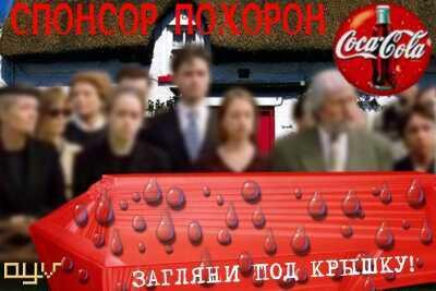 http://nnm.ru/moviez/pict/zaglpkrish.jpg