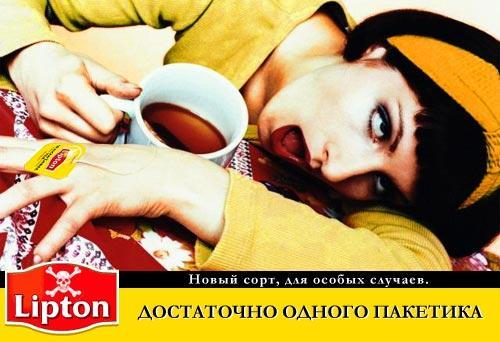 http://www.creativedesign.co.il/test/lipton.jpg