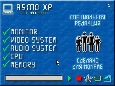 http://www.nnm.ru/pict/asmog.jpg