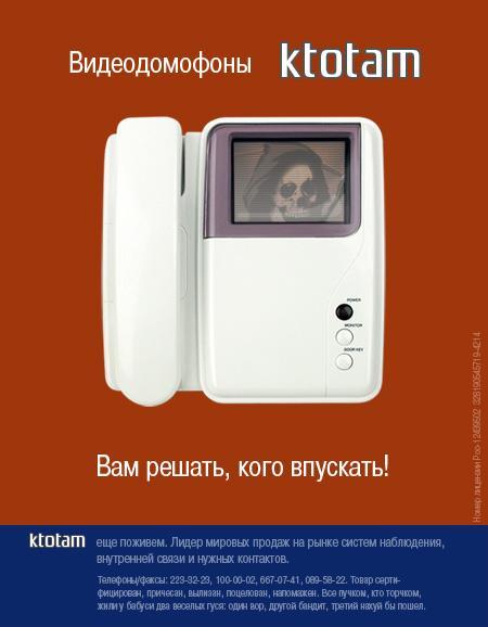 http://perexod.ru/v/ku_s.jpg