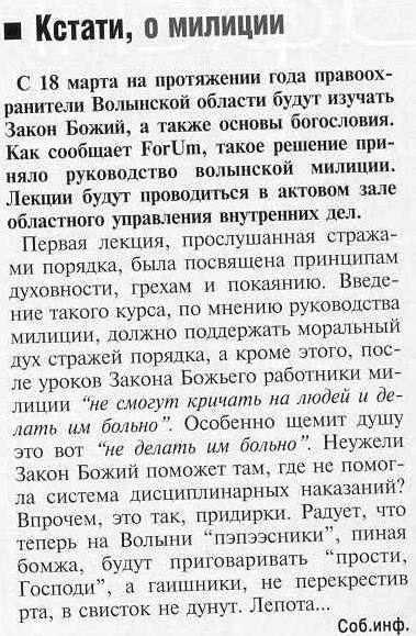 http://nnm.ru/pict/zakon_mentov.jpg