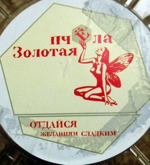 http://liloca.gorodok.net/P4280009.JPG