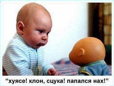 http://pics.udaff.com/image/58/5899.jpg