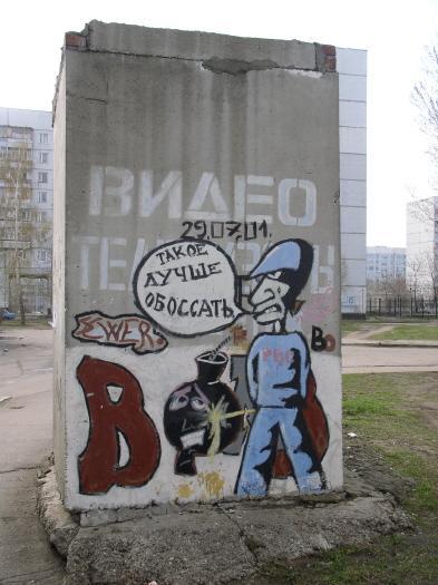 http://img.lj.com.ua/apist/graffiti.JPG