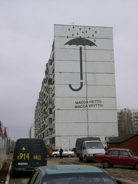 http://img.lj.com.ua/apist/supergraffiti.JPG