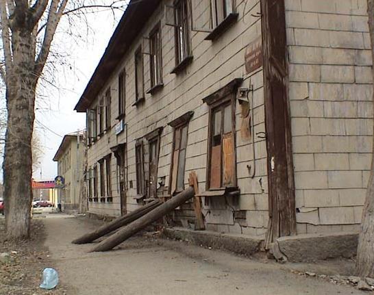 http://nnm.ru/pict/dom_stoyat.jpg