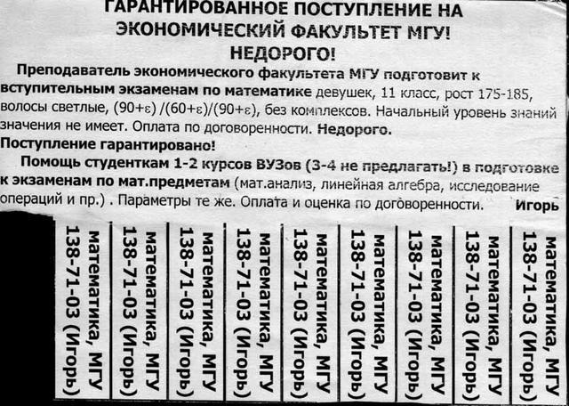 http://livejoke.ru/pic/04/08/09/1091774200835.jpg