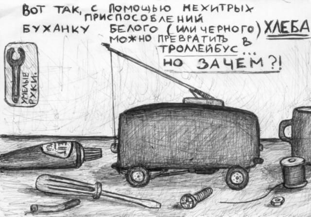 http://www.liveinternet.ru/images/attach/39907/1320276.jpg