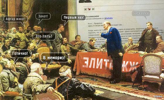 http://www.nnm.ru/web/img/030205_1.JPG
