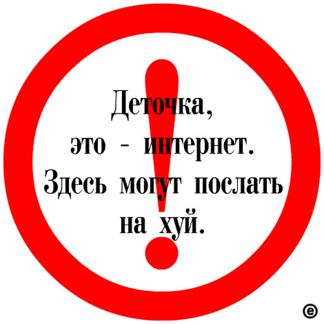 http://voffka.com/archives/attent.jpg