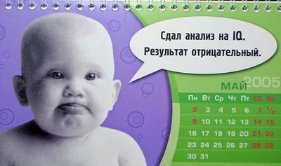 http://www.eblog.ru/spaw/images/5_2.jpg