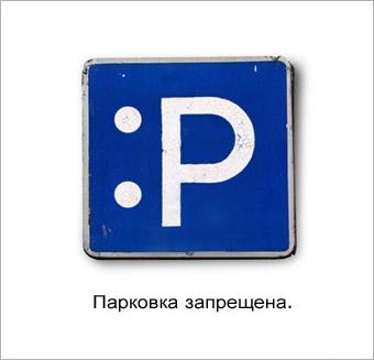 http://www.kakashek.net/uploads/1110403299_smile.jpg