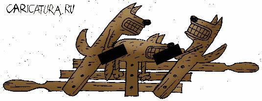 http://caricatura.ru/parad/mask/pic/4547.jpg