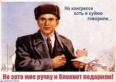 http://rapira.ru/docs/im/deputee_fake.jpg