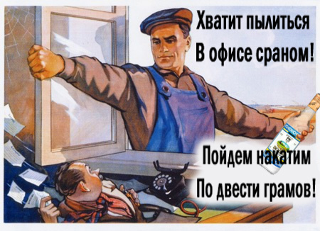 http://www.ljplus.ru/img2/q/m/qmax/nakatim.jpg