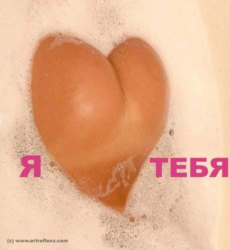 http://www.korova.ru/humor/pics/ily955_b.jpg