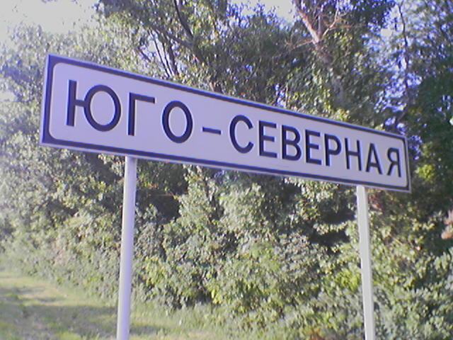 http://www.nnm.ru/imagez/gallery/humor/1125640830_i_3984_full.jpg