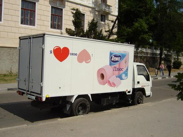 http://1c.realnet.ru/pic/20050907132133.jpg