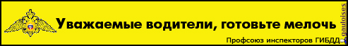 http://www.ljplus.ru/img/g/a/gauloises/profsouz.jpg