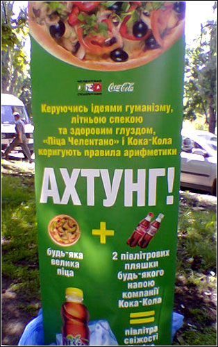 http://mai.exler.ru/lj/2005-09/lj_users_voevoda_achtung.jpg