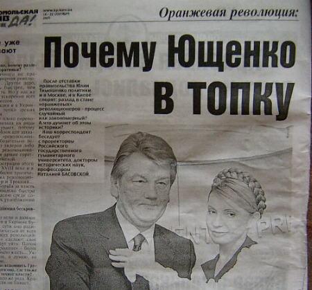 http://www.ljplus.ru/img/p/e/pelipejchenko/YUWENKO1.JPG