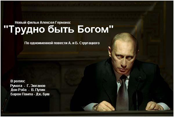 http://www.golduniverse.newmail.ru/rumata.JPG