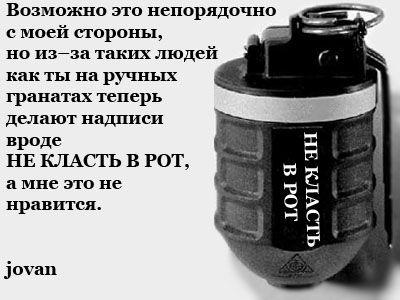 http://leprosorium.ru/dirty/pics/1/2005-9-16/6922.025954.1126824737.jpg