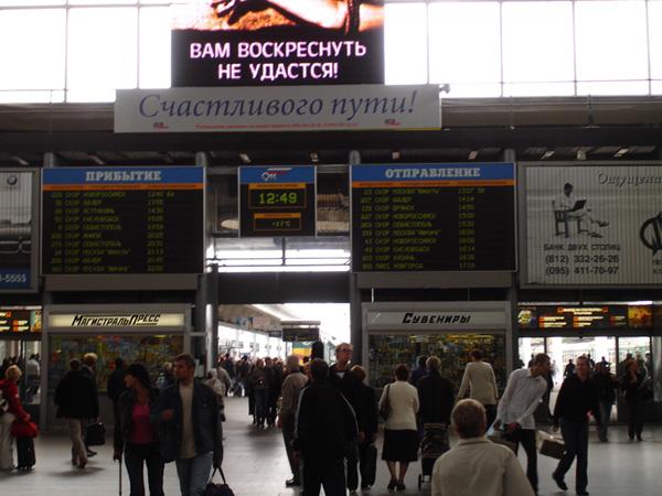 http://www.webpark.ru/images/liz/1127986510.jpg