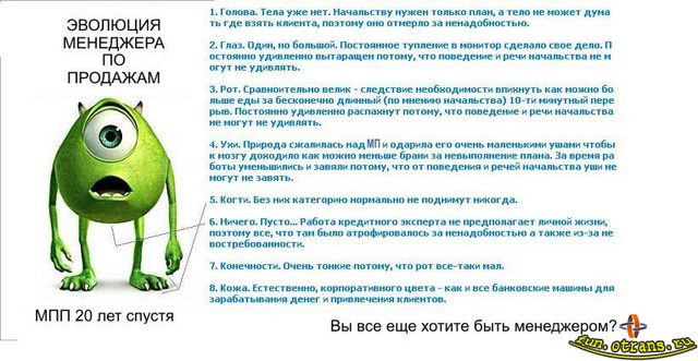 http://www.fun.otrans.ru/img/menpro.jpg