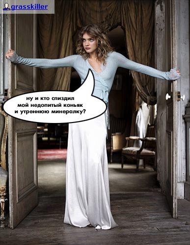 http://www.ljplus.ru/img/g/r/grasskiller/033.jpg