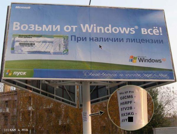 http://fishki.net/pics5/windows.jpg