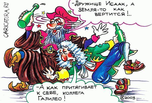 http://forum.proc.ru/uploads/post-2367-1128776886.jpg